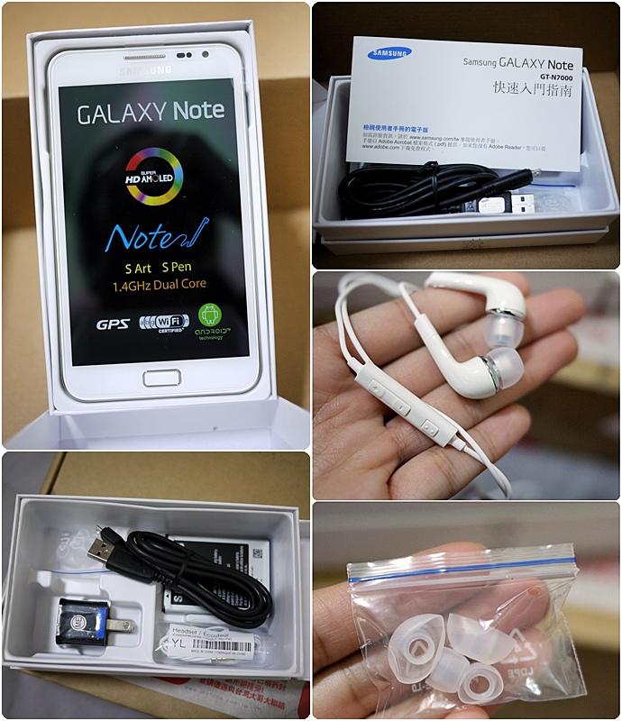 2 手機與配備們