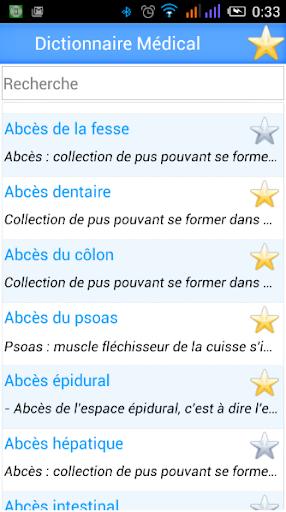 Medical dictionary 120000Words 1.0.1.0 screenshots 1