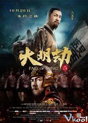 Fall of Ming - Phim Đại Minh Kiếp