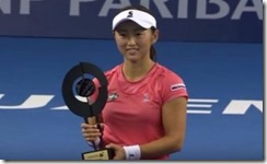 Misaki Doi wins the 1st title in Luxembourg