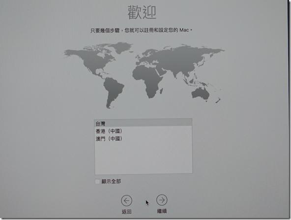 屏幕截图 2017-01-10 22.22.03
