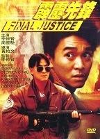Final Justice - Phán xét cuối cùng