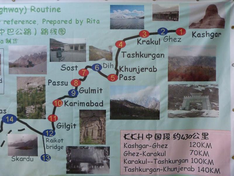 XINJIANG. Karakoram Highway, lune des plus haute route au monde, en passant a 4400 m - P1280433.JPG