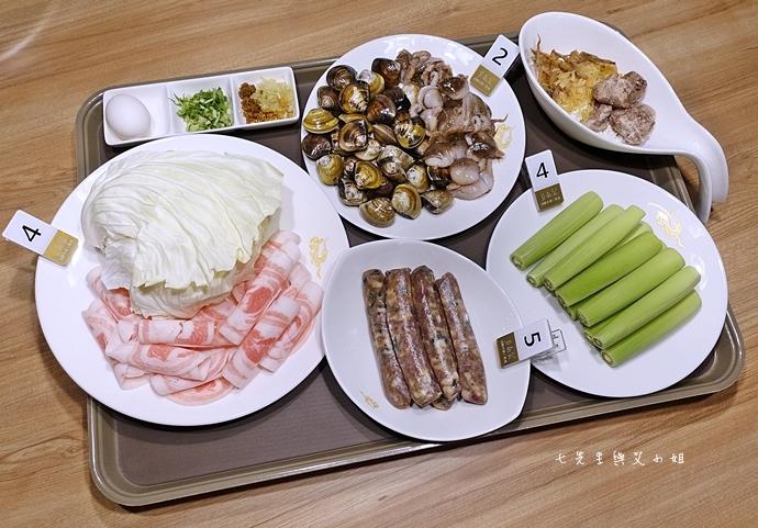26 蒸龍宴 活體水產 蒸食 台北美食 新竹美食 台中美食