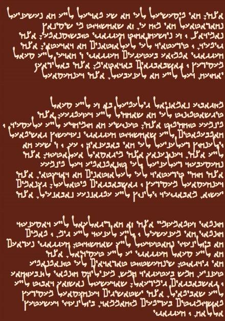 AzazelElyamit009