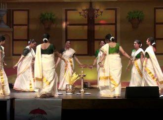 Festivals - thiruvathirakali-330x242.jpg