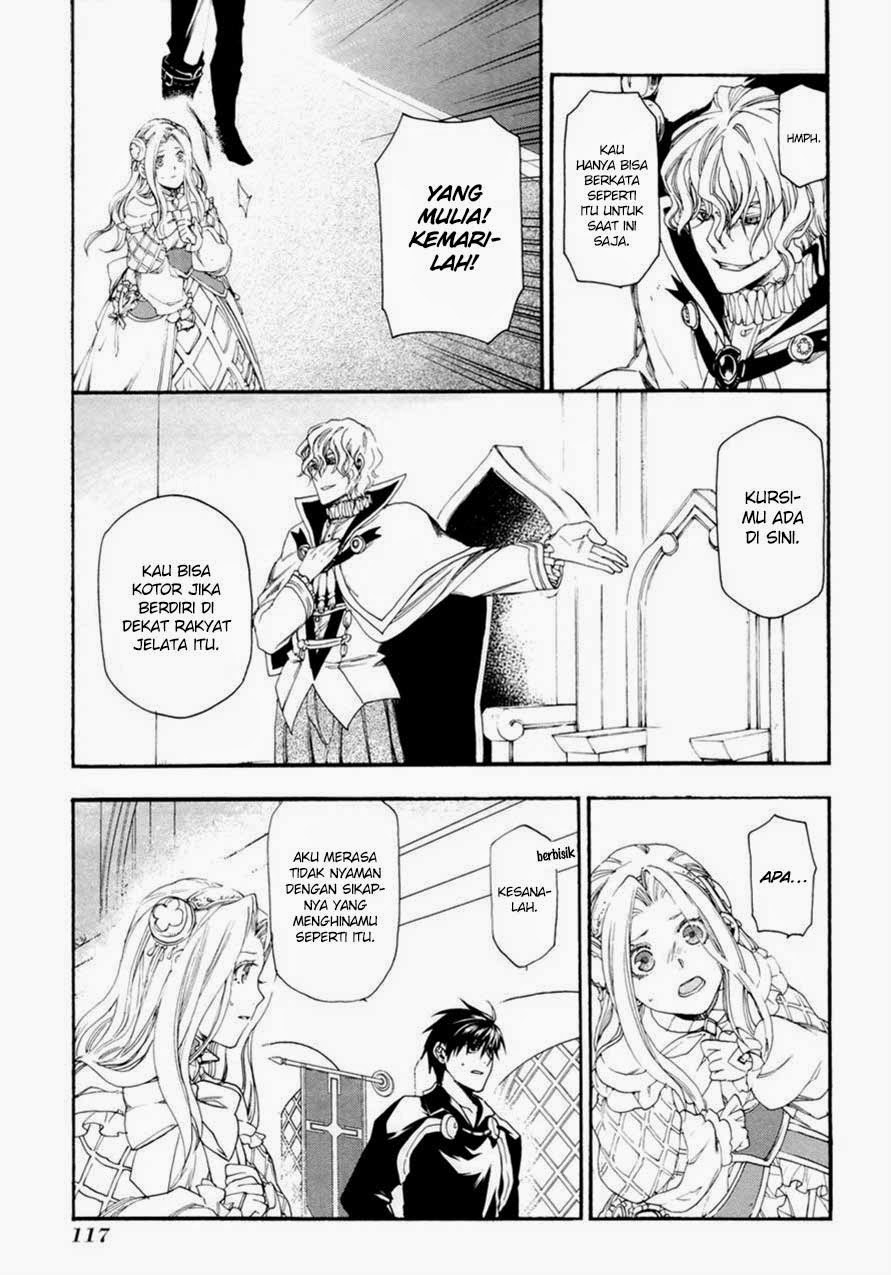 Rain: Chapter 14 - Page 23