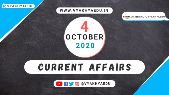 4, october Current Affairs