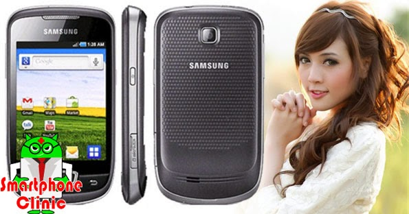 root samsung galaxy mini gt s5570 gingerbread rh smartphoneclinics com