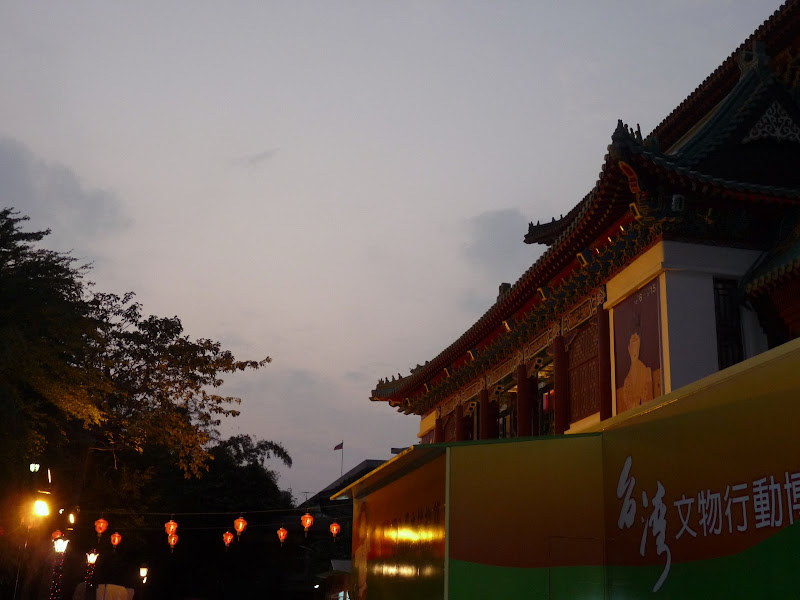 Taipei Musée national d histoire.Exposition La route de la soie