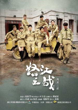 Cuộc Chiến Nộ Giang - The Fatal Mission (2016)