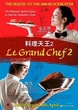 Le Grand Chef 2 Kimchi Battle Cuộc Chiến Kim Chi