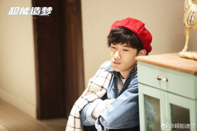 Bedtime Hero China Web Drama