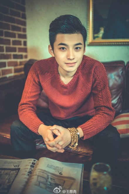 Wang Siyao China Actor