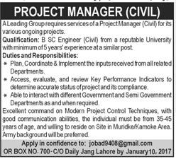 Project Manager Civil Job In Muridke / Kamoke