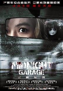 Bãi Đậu Xe Lúc Nửa Đêm - Midnight Garage (2015)