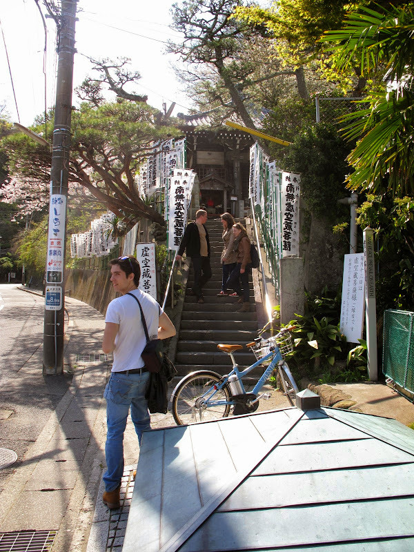 2014 Japan - Dag 7 - max-IMG_1738-0029.JPG