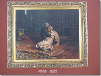 ivan le terrible Assasinat de son fils Tetriakov
