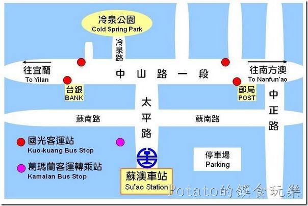 車站位置及週邊圖