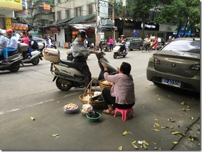 Chaozhou City 潮州市