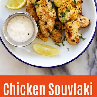 Chicken Souvlaki.