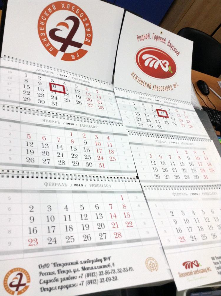 poligraphy_kalendari (6).jpg