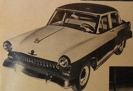 Wolga 1960
