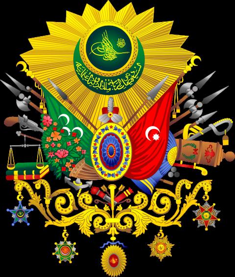 logo Khilafah Utsmani