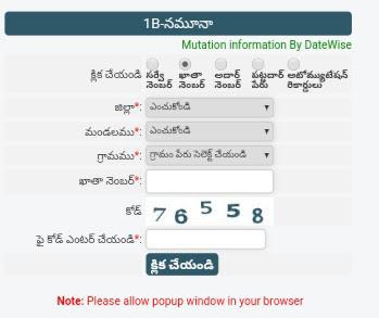 Checking Pahani Record