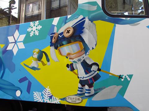 札幌市電 3302号「雪ミク電車2016」 その4