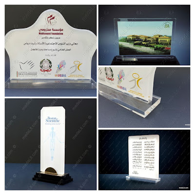 Customize your trophy ny printing any design on it