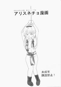 Alice Necho Cartoons
