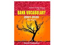 Bank Vocabulary by- Arifur Rahman  - PDF ফাইল