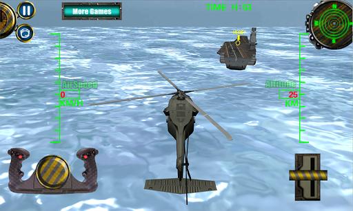 해군 부대 비행 시뮬레이터