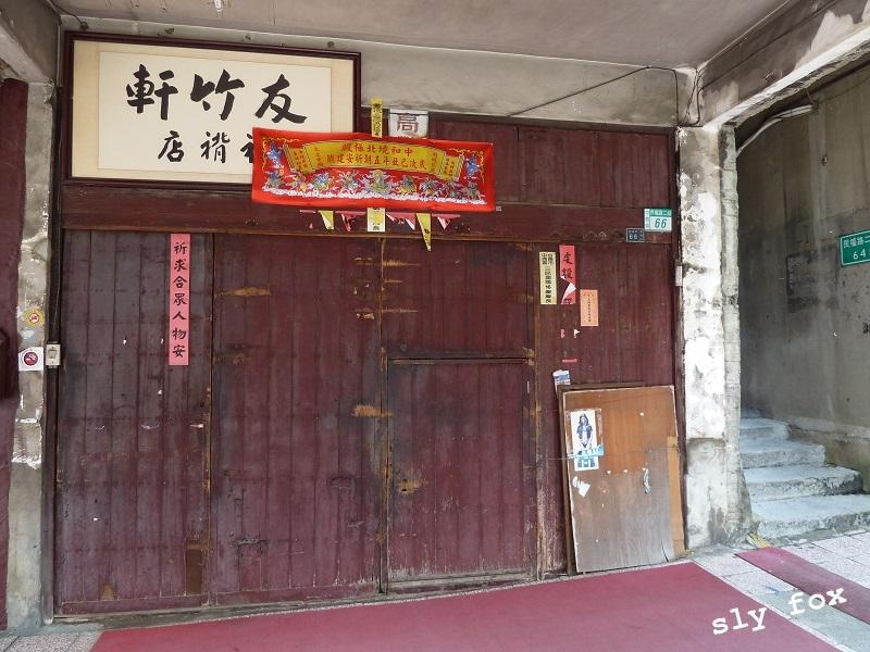 台南中西區民權路