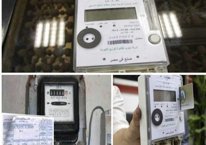 الكهرباء الكهرباء في المنام الكهرباء الساكنة الكهرباء تداول الكهرباء في الجسم الكهرباء في لبنان الكهرباء الزائدة في الجسم تعريف الكهرباء الكهرباء الزائدة فى المخ الكهرباء الزائدة عند الاطفال