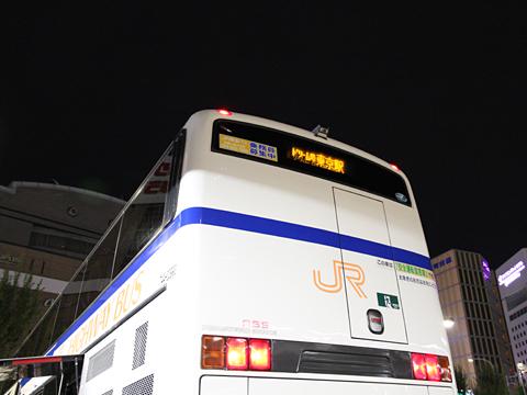 JR東海バス 三菱エアロキング リア上部