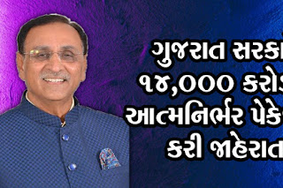 Self-Reliant Gujarat Package