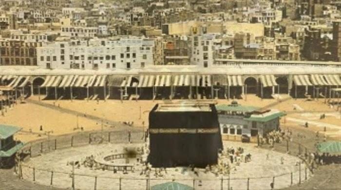 Haji Jaman Dulu dan Sekarang