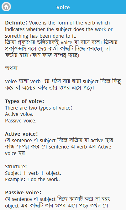 English Bengali Grammar - Android Apps on Google Play