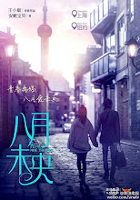 August Not The End China Drama