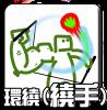 https://sites.google.com/site/diaboloclassroom/dan-ling-fen-lei-xi-tong/1ling-rao-shou