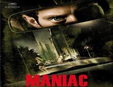 فيلم Maniac