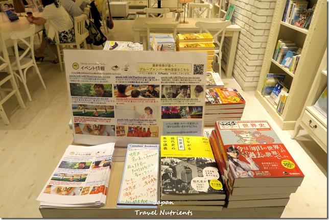 東京表參道 HIS旅本咖啡 (14)