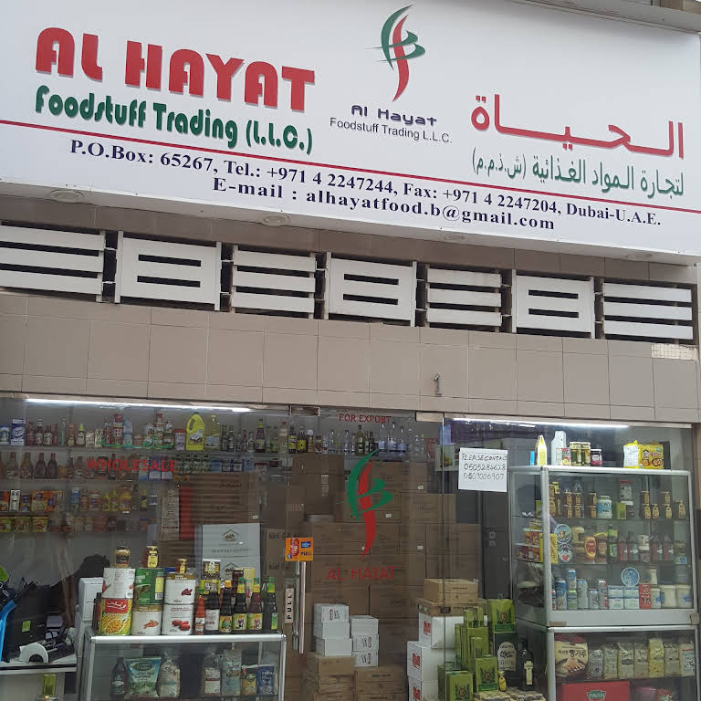 Al Hayat Foodstuff Trading LLC - Home Goods Store in Dubai