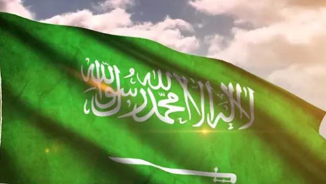 إلغاء نظام الكفيل بالسعودية غدا 14 مارس 2021
