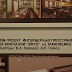 Дом Генералов 025.jpg