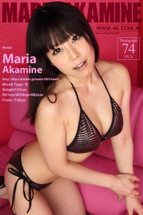 [4K-STAR]2012.07.06 NO.00038 Maria Akamine 赤峰マリア Swim Suits[74+1P/41.8M]