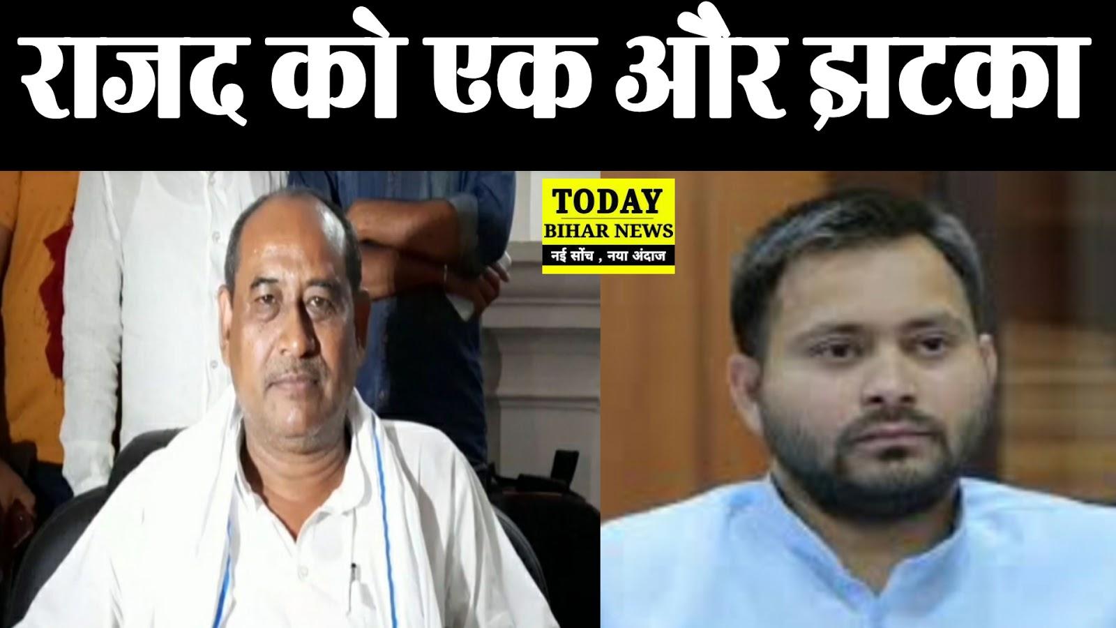 भोजपुर में आरजेडी को लगा एक और करारा झटका, संदेश के पूर्व विधायक ने भी पार्टी छोड़ी, प्रदेश अध्यक्ष जगदानंद के बेहद करीबी माने जाते थे विजेंद्र यादव