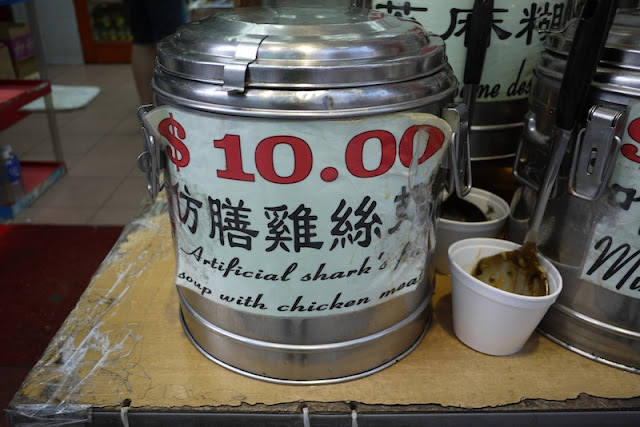 Large pot of soup in Macau labeled as Artificial shark's fin soup with chicken meal